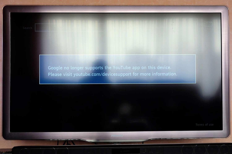 Philips Fernseher Bezeichnung : Philips fernseher kann keine youtube videos mehr anzeigen